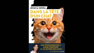 «Dans la tête d'une chat», le livre de Jessica Serra (Humensciences).