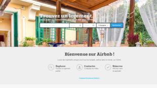 Le maire adjoint de Londres chargé du Logement, James Murray, a salué «un pas très positif et bienvenue d'Airbnb».