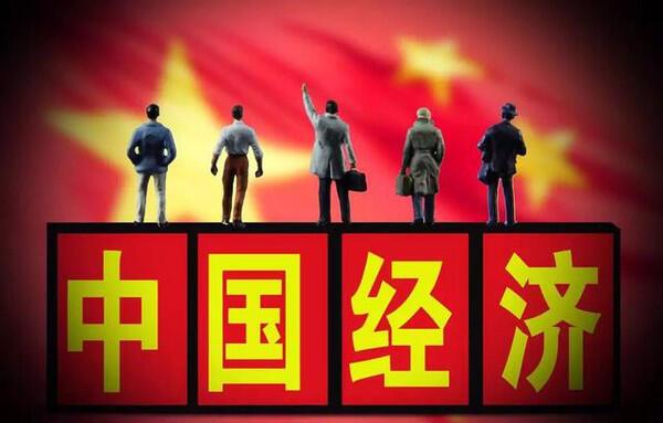 图为中国经济图片