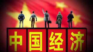 圖為中國經濟圖片