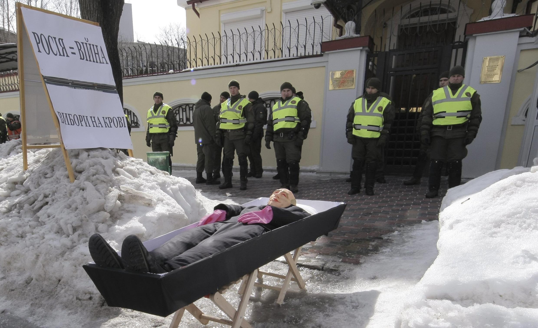 Перед зданием консульства РФ в Харькове 18 марта 2018 г.