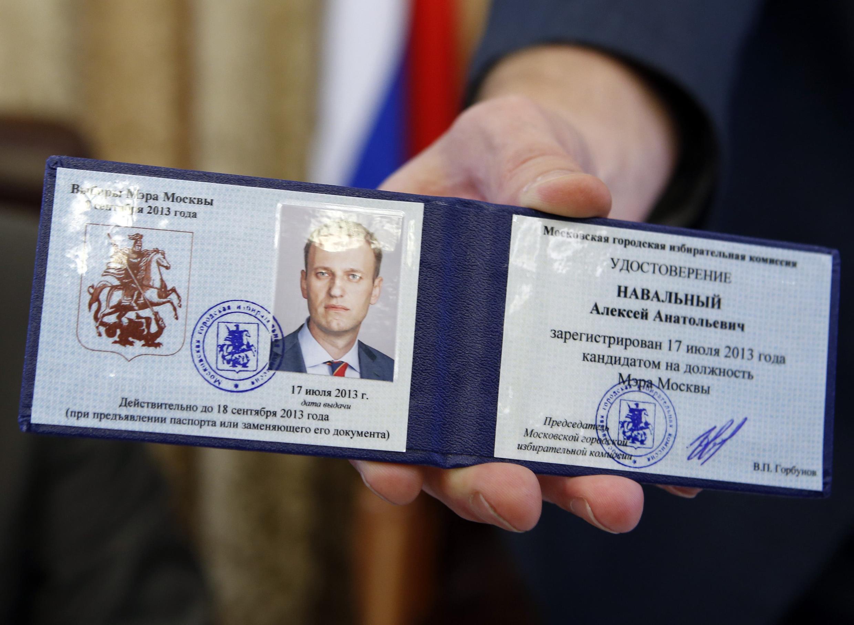 Регистрационное удостоверение кандидата на выборы мэра Москвы Алексея Навального. Москва 17/07/2013