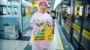"""A ativista Zhang Lei Lei posta na internet fotos com a campanha """"a sedução não é desculpa para a sua mão de porco"""""""