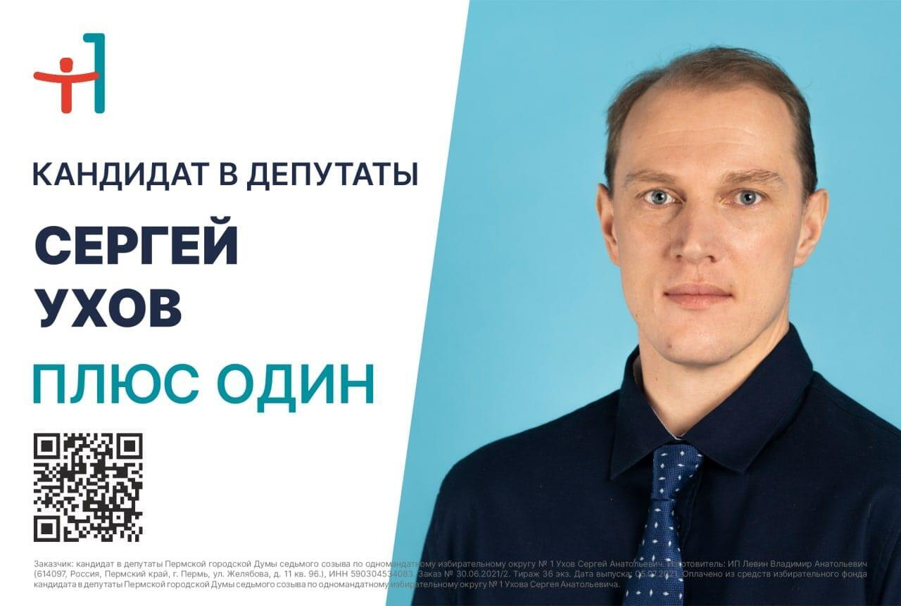 Russia election candidate