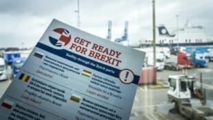 英國脫歐準備資料