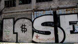 """Pichação em fábrica desativada representa a crise com a palavra """"lose"""" (perda) com um cifrão"""