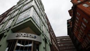 بانک تجارتی ایران و اروپا در هامبورگ