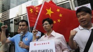 香港民众在日本领事馆前抗议日本逮捕保钓人士(2012.8.16)