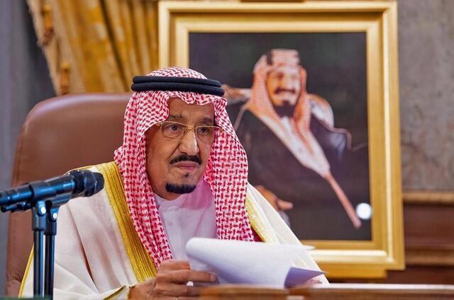 Saudi King Salman bin Abdulaziz speaking during a televised speech, addressing the nation about the COVID-19 coronavirus disease pandemic.
