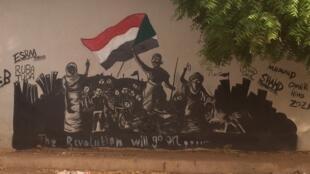 (illustration) Graffiti vantant la révolution soudanaise dans les rues de Khartoum.