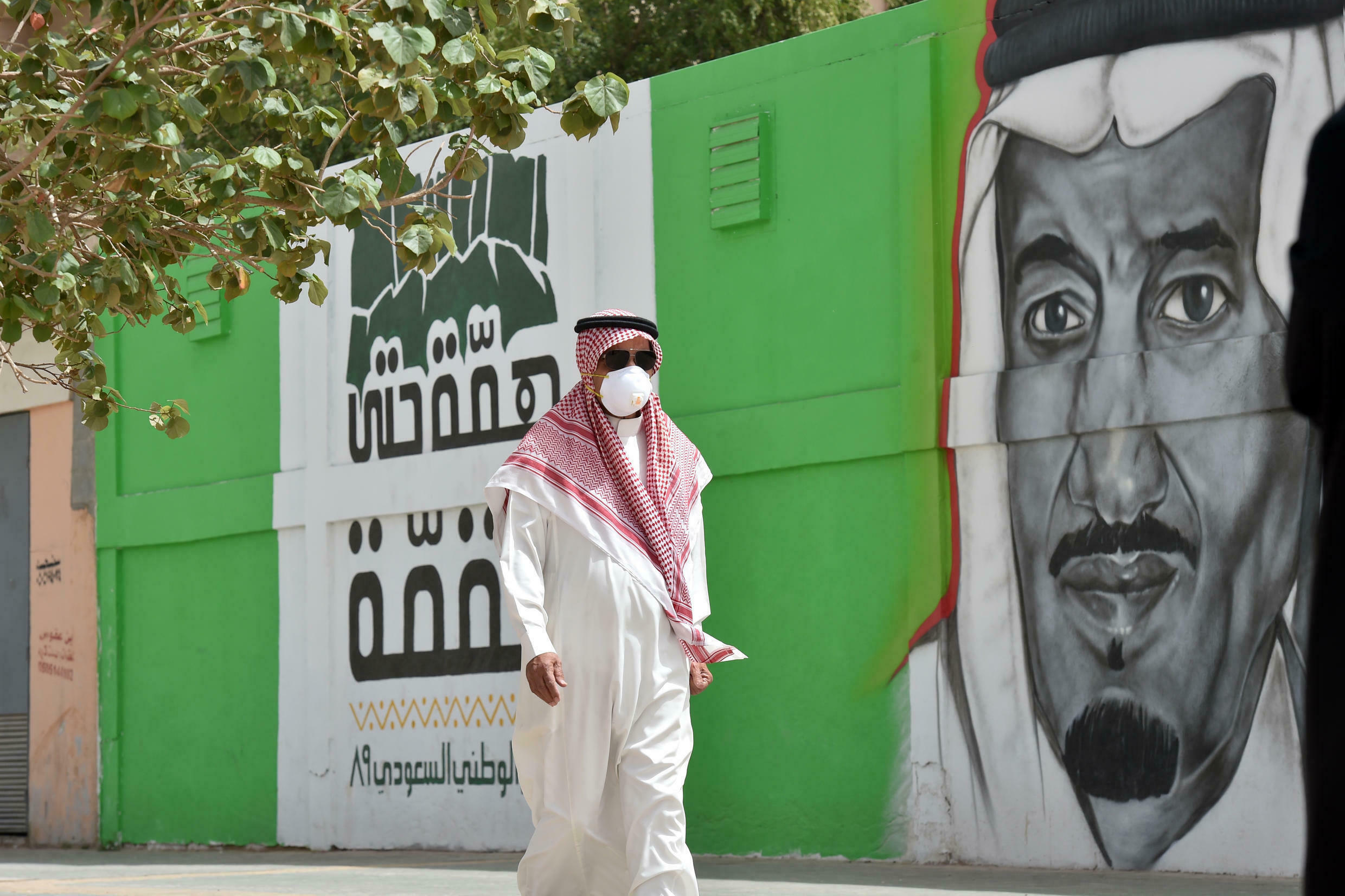 Saudi Arabia's economy is bracing for the worst amid the coronavirus pandemic and tumbling oil prices