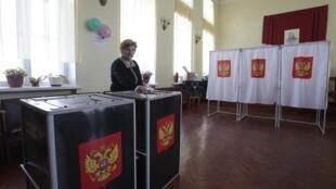 Một phòng bỏ phiếu bầu cử tổng thống tại vùng Smolensk, Nga ngày 17/03/2018.