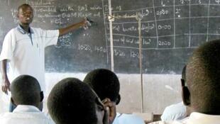 L'éducation est l'un des points forts de ce programme.