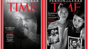 Jamal Khashoggi et les deux journalistes birmans de Reuters emprisonnés figurent parmi par les journalistes désignés personnalités de l'année par le magazine Time.