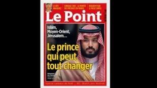 """O príncipe que pode mudar tudo"" é a manchete da revista semanal Le Point."