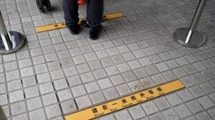 中国舒兰市出现本地疫情当局颁布封城隔离令5月10日(说明图)