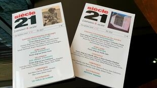 Depuis 2002, la revue «Siècle 21» propose des dossiers sur les littératures mondiales.