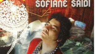 Louise Roam et Sofiane Saïdi.