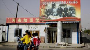 Chine - Xinjiang - Xi Jinping - Ouighour