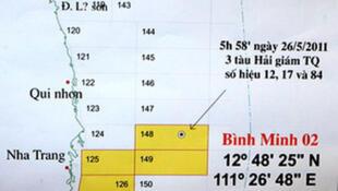 Vị trí tàu thăm dò Bình Minh 02 của Việt Nam lúc bị ba tàu hải giám của Trung Quốc tấn công.
