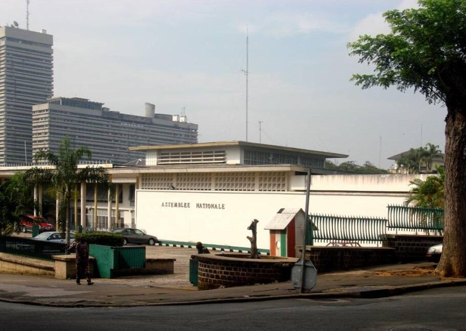 Siège de l'Assemblée nationale à Abidjan, en Côte d'Ivoire.  (Photo d'illustration)