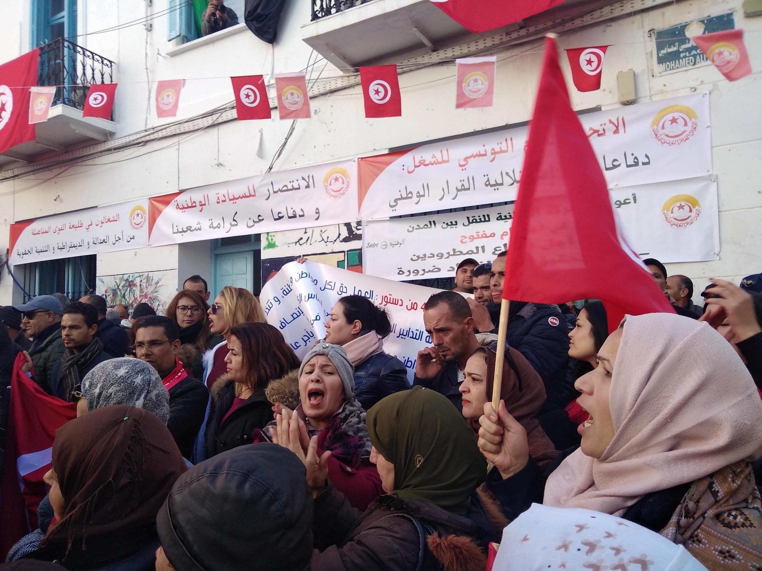 Tunisians protest the lack of change since the 2011 revolution.