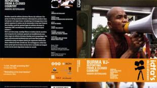 Bìa đĩa phim tài liệu Burma VJ do đài DVB sản xuất.