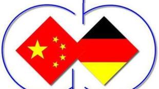 網絡關於德中經濟貿易關係圖片