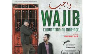 Affiche du film «Wajib».