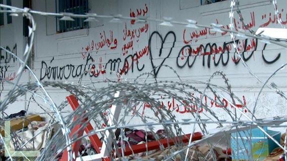 En août 2010, la Tunisie semble ouverte au principe de la liberté de conscience...
