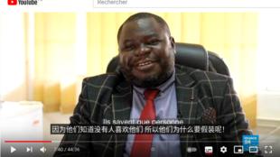 赞比亚总统经济顾问:他们(中国使馆)知道没有人喜欢他们,他们又何必要假装呢!