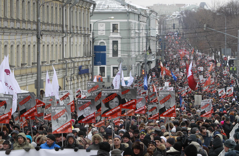Марш против подлецов в Москве 13/01/2013