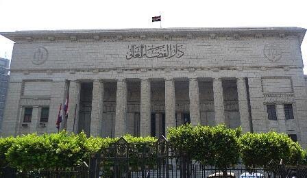 دیوان عالی اداری مصر