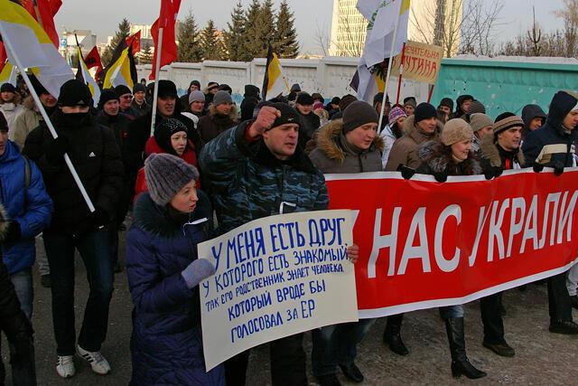 """Акция """"За честные выборы"""" в Новосибирске 04/02/2012"""