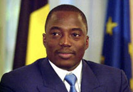 Joseph Kabila shugaban kasar Janhuriyar Demokaradiyar Congo