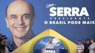 Lanzamiento de la campaña de José Serra, el 12 de junio en Salvador.