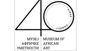 Les 40 ans du musée d'Art africain à Belgrade.