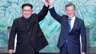 2018年4月27日,朝韓兩國領導人發表《板門店宣言》資料圖片