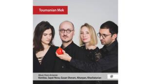 Pochette du nouvel album de Toumanian Mek.