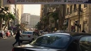 Banner in support of Sisi hangs in Cairo