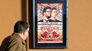 Cartaz do filme 'The Interview""