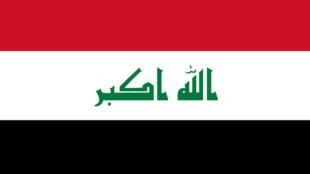 Drapeau de l'Irak.