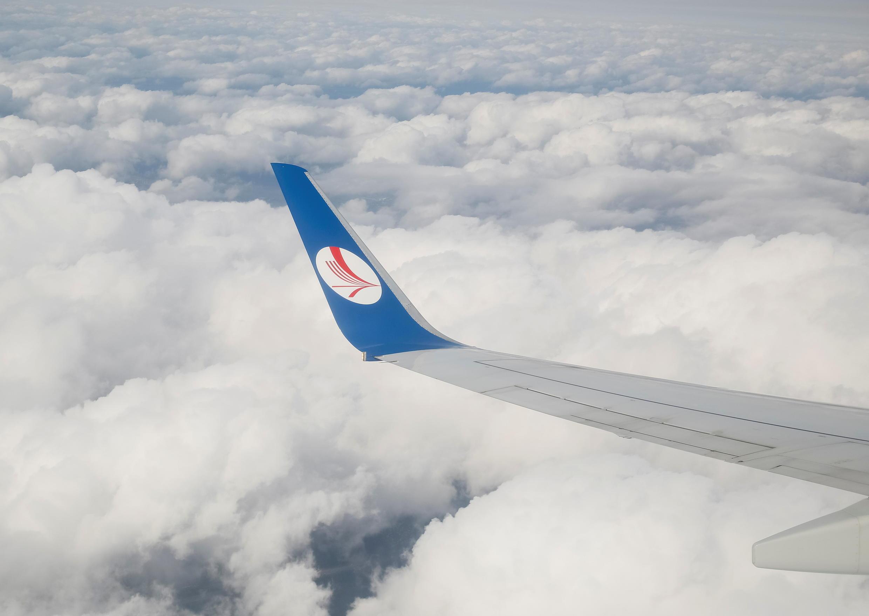 Belarus Belavia FLIGHT