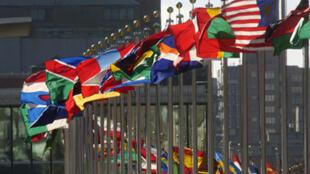 L'entrée du siège de l'ONU, à New York.