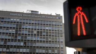 Le bâtiment des Hôpitaux universitaires de Genève où serait toujours hospitalisé le président algérien Abdelaziz Bouteflika.