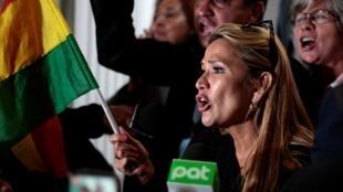 La sénatrice d'opposition, Jeanine Añez, qui s'est proclamée présidente par intérim de la Bolivie.