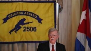 """سخنرانی جان بولتون، مشاور رئیس جمهوری آمریکا در مورد کوبا، در مراسم سالگرد رویدادهای معروف به """"خلیج خوکها"""". فلوریدا -  چهارشنبه ۲۸ فروردین/ ١٧ آوریل ٢٠۱٩"""