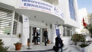 Siège du parti Ennahda à Tunis, Tunisie.