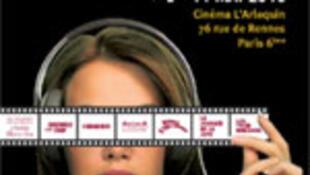 Poster for the Audiovision film festival