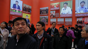 """2018年11月14日北京国家博物馆""""庆祝改革开放40周年大型展览""""一角。"""